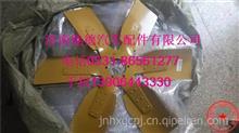 612600100008 潍柴发动机风扇/徐工ZL50装载机配件风扇/612600100008