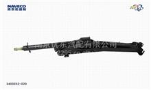南汽(上汽)跃进钻卡、超利卡配件批发 转向传动装置;转向传动轴/3400Z52-020