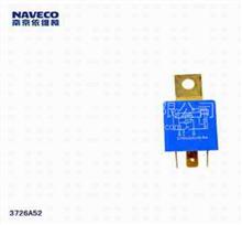 南汽(上汽)跃进钻卡、超利卡配件批发 电子转向断电器总成/3726A52