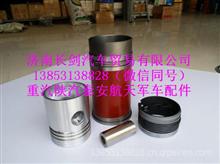 陕汽SX250军车配件(SX6130)四配套/陕汽军车配件