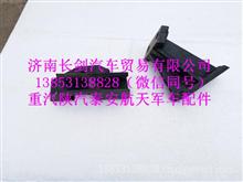 陕汽SX250军车配件发动机托架/250-1001064(1001011)