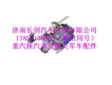 陕汽SX250军车配件感载阀/陕汽SX250军车配件感载阀