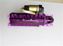 陕汽SX250军车配件起动机总成