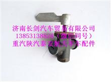 陕汽SX250军车配件手制动阀/250-3508060