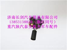 陕汽SX250军车配件输油泵/SIIA-0301
