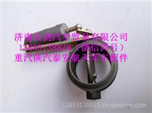 陕汽SX2150K军车配件排气制动器总成/AZ9100180002