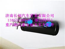 陕汽SX2150K军车配件贮气筒(1.65升)/179100360043