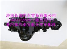 陕汽SX2150K军车配件转向器总成/250-3401000-B