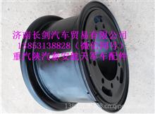 陕汽SX2190军车配件钢圈/2190-3101012-B