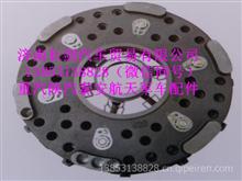 陕汽SX2190军车配件离合器压盘/陕汽SX2190军车配件离合器压盘