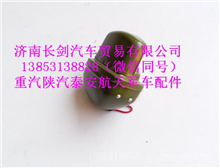 陕汽SX2190军车配件前防空灯/581M720003