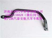 陕汽SX2190军车配件前上车扶手/2190-5305021