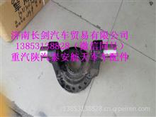 陕汽SX2190军车配件前轴叉/99000410007