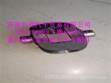 陕汽SX2190军车配件十字轴框架/99000420702