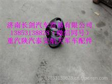 陕汽SX2190军车配件双万向节座壳/99000420701