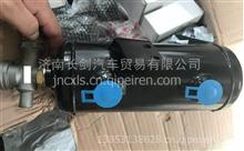 陕汽军车SX2150K军车离合器总泵/DZ91189230068