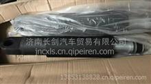 重汽黄河JN252JN2182减震器限位器/252-2902010