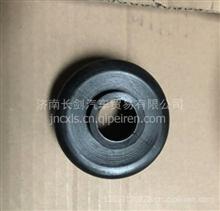 黄河军车配件JN252JN2182军车转向拉杆防尘套/252-3003058B