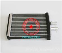 福田欧曼暖风水箱欧曼ETX6系9系暖风散热器小水箱汽车暖风水箱/IB90408959