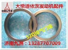 大柴道依茨 1007082-52D  52D排气门座/1007082-52D