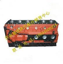 潍柴WD618汽缸体 612600010816/612600010816