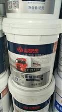 红岩专用机油/CI-4