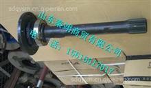 中国重汽豪威60矿大江迈克桥配件贯通轴/TZ7700265560