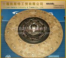 东风天龙从动盘总成-康明斯发动机离合器 5309343/1601130-T0500