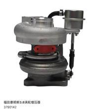 福田康明斯欧马可3.8涡轮增压器 /3790142