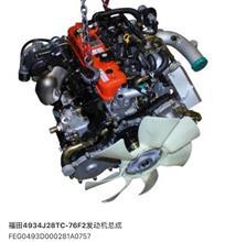 福田时代 4934J28TC-76F2发动机总成 /EG0493D000281