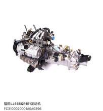 福田蒙派克风景LJ465QR1E1发动机 /C3100020001A0