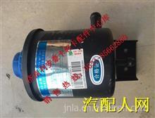 LG9704471050重汽豪沃HOWO轻卡配件转向油罐/LG9704471050