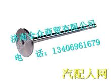 080V04101-0538重汽曼MC07发动机排气门/080V04101-0538