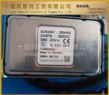 康明斯发动机配件天锦欧四氮氧传感器尿素处理系统/2894940