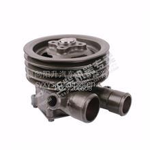 玉柴水泵[J42D1-1307100C]/J42D1-1307100C