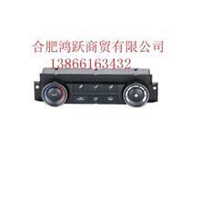 JAC江淮格尔发亮剑重卡货车配件格尔发K系A系空调控制器/江淮重卡轻卡各种车型厂家配件