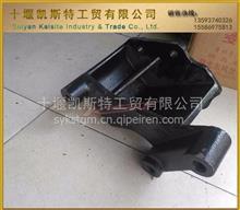 东风天龙配件东风商用车方向机支架 /3401315-n0700t