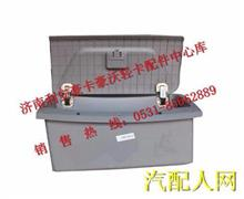 LG1613613010重汽豪沃HOWO轻卡驾驶室右杂物箱箱体总成 /LG1613613010