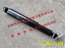 重汽豪沃HOWO轻卡前桥减震器 重汽豪沃轻卡配件  豪沃轻卡配件/LG9705680001