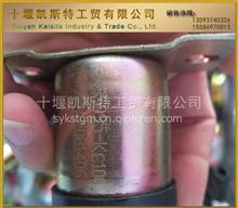 东风配件继电器总成东风天锦 预热继电器总成/3735095-KC100