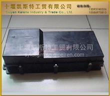 康明斯气阀弹簧 东风天龙大力神中央配电盒(底盘)/3771010-K0300/3944711