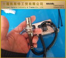 康明斯氮氧传感器东风商用车后处理系统/4326863