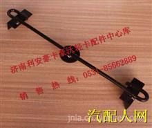 LG9704760103重汽豪沃HOWO轻卡蓄电池固定压板/ LG9704760103