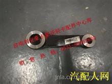 LG9716470325重汽豪沃HOWO轻卡转向摇臂/LG9716470325
