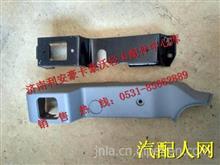 重汽豪沃HOWO轻卡手刹盒断气式手刹支架LG1612610037  / LG1612610039
