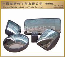 东风天龙旗舰后视镜 东风天锦司机侧后视镜总成/8201010-C1100