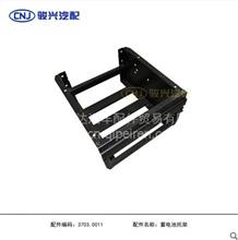 南骏汽车 四川现代 原厂配件 正品保证 2×6-QA-105 蓄电池托架/ 2×6-QA-105