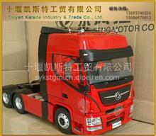 天龙车模DFL4251东风天锦汽车模型 驾驶室总成/DFL4251