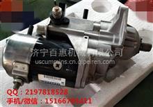 小松HB205-1M0钩机配件-售后热线15166781411/小松SAA4D107E-1起动机-增压器进回油管-缸套活塞
