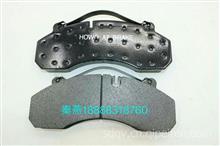豪沃碟刹片  陕汽德龙  欧曼 A7后轮碳纤维刹车片/WG9114610061